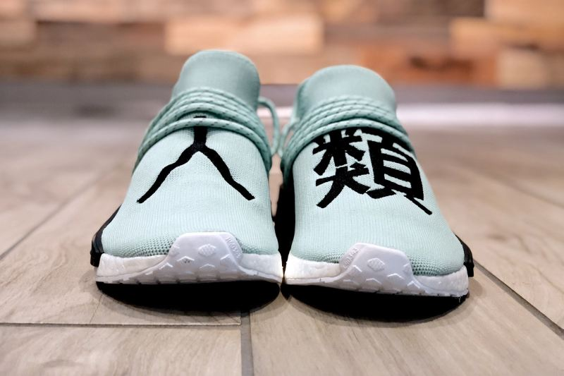 極罕 Pharrell Williams x adidas Originals Hu NMD 配色以 $12,000 美元天價現身 Soled Out