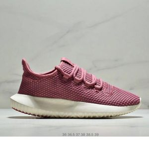 55fd658df75997df 300x300 - Adidas Tubular Shadow 簡版350小椰子 玫紅